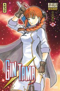 Gintama, tome 64