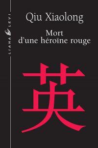 Mort d'une héroïne rouge | Qiu, Xiaolong (1953-....). Auteur