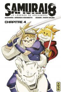 Samurai 8 - La légende de H...