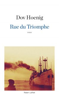 Rue du Triomphe   Hoenig, Dov (1932-....). Auteur