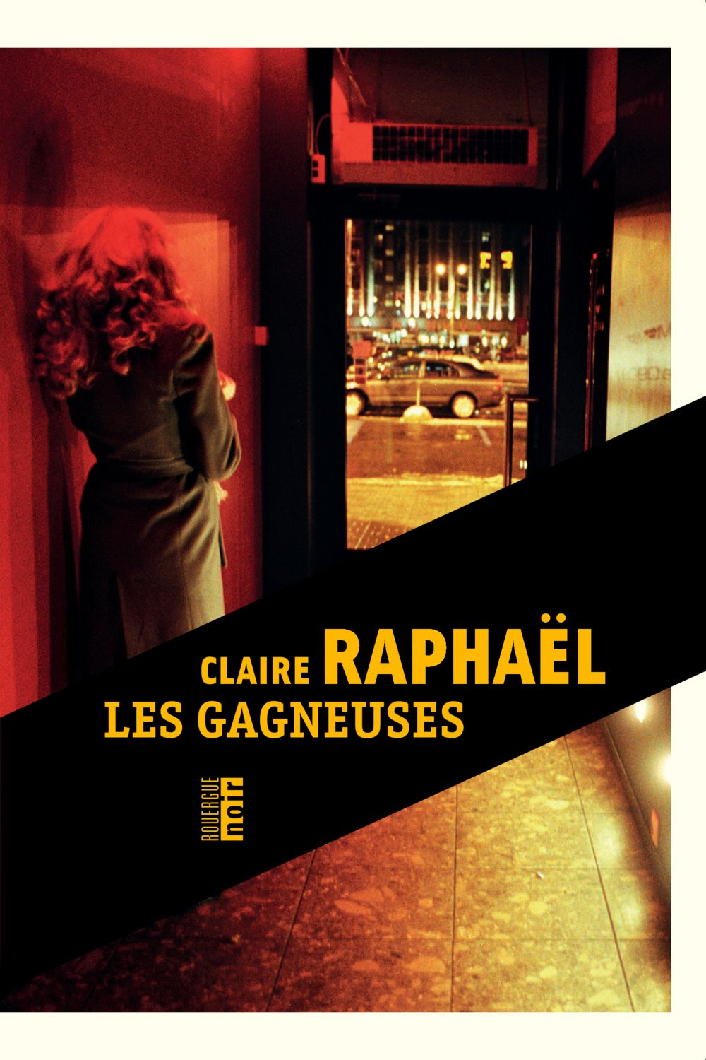 Les gagneuses |