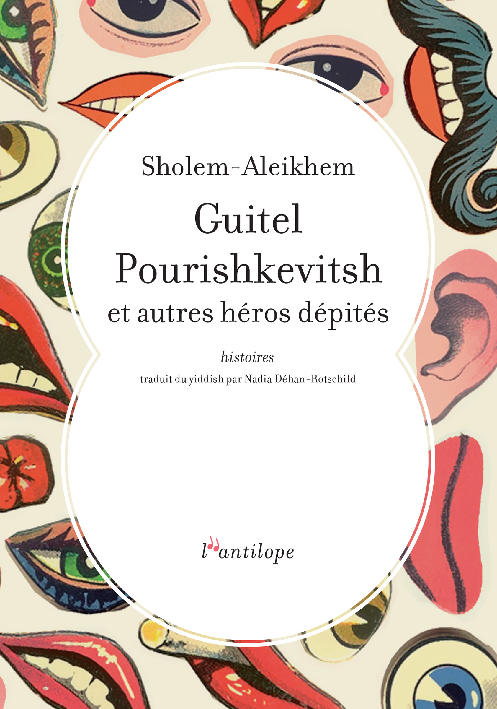 Guitel Pourishkevitsh, ET AUTRES HÉROS DÉPITÉS