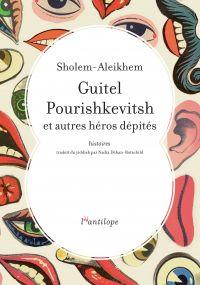 Guitel Pourishkevitsh
