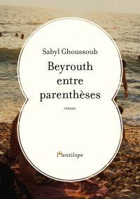 Beyrouth entre parenthèses | Ghoussoub, Sabyl (1988-....). Auteur