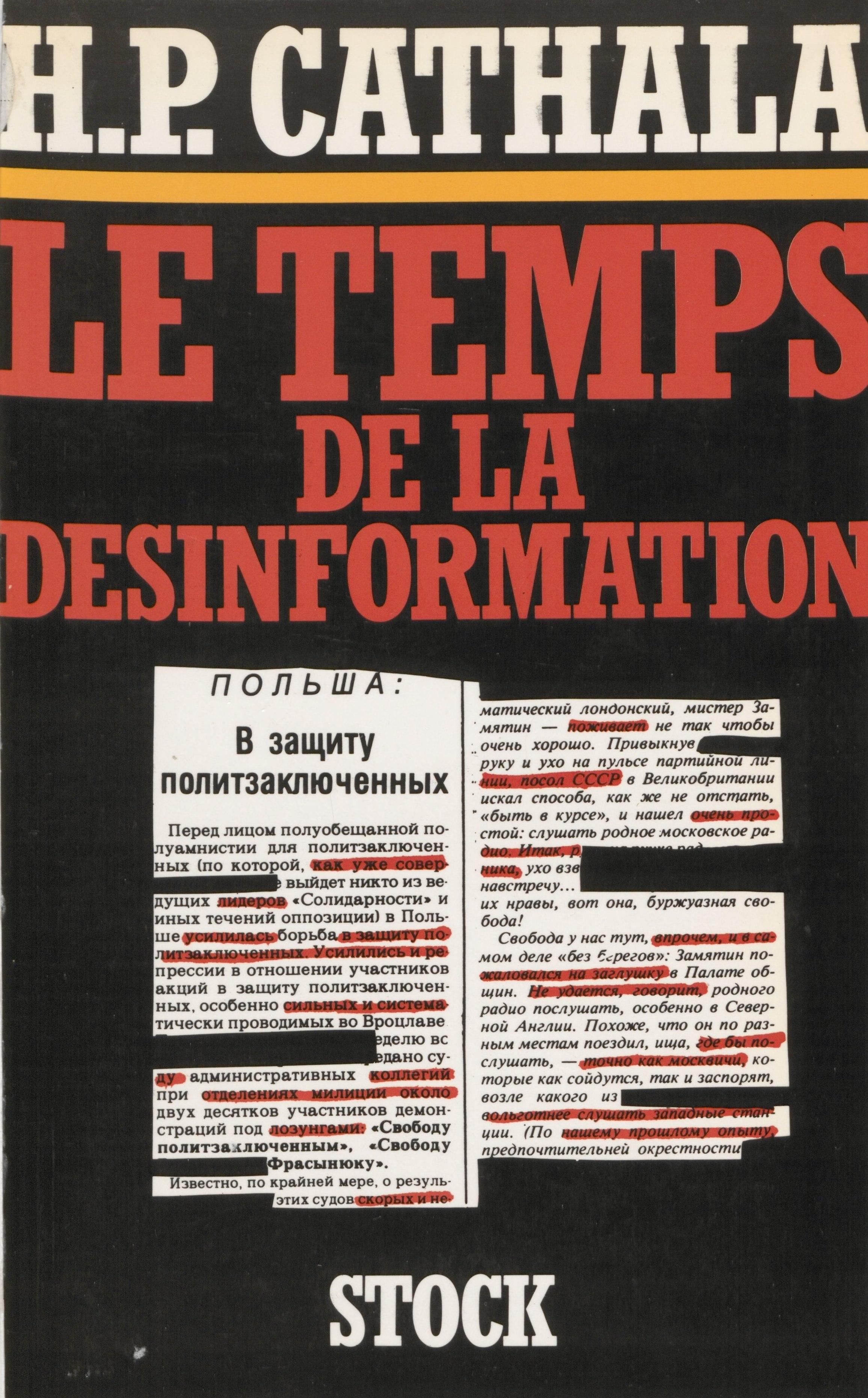 Le Temps de la désinformation