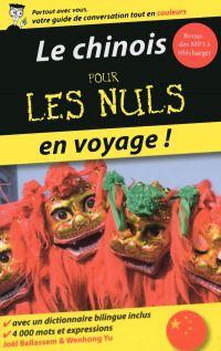 Image de couverture (Le chinois pour les Nuls en voyage)