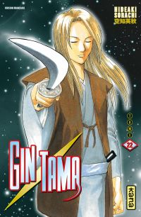 Gintama - Tome 22
