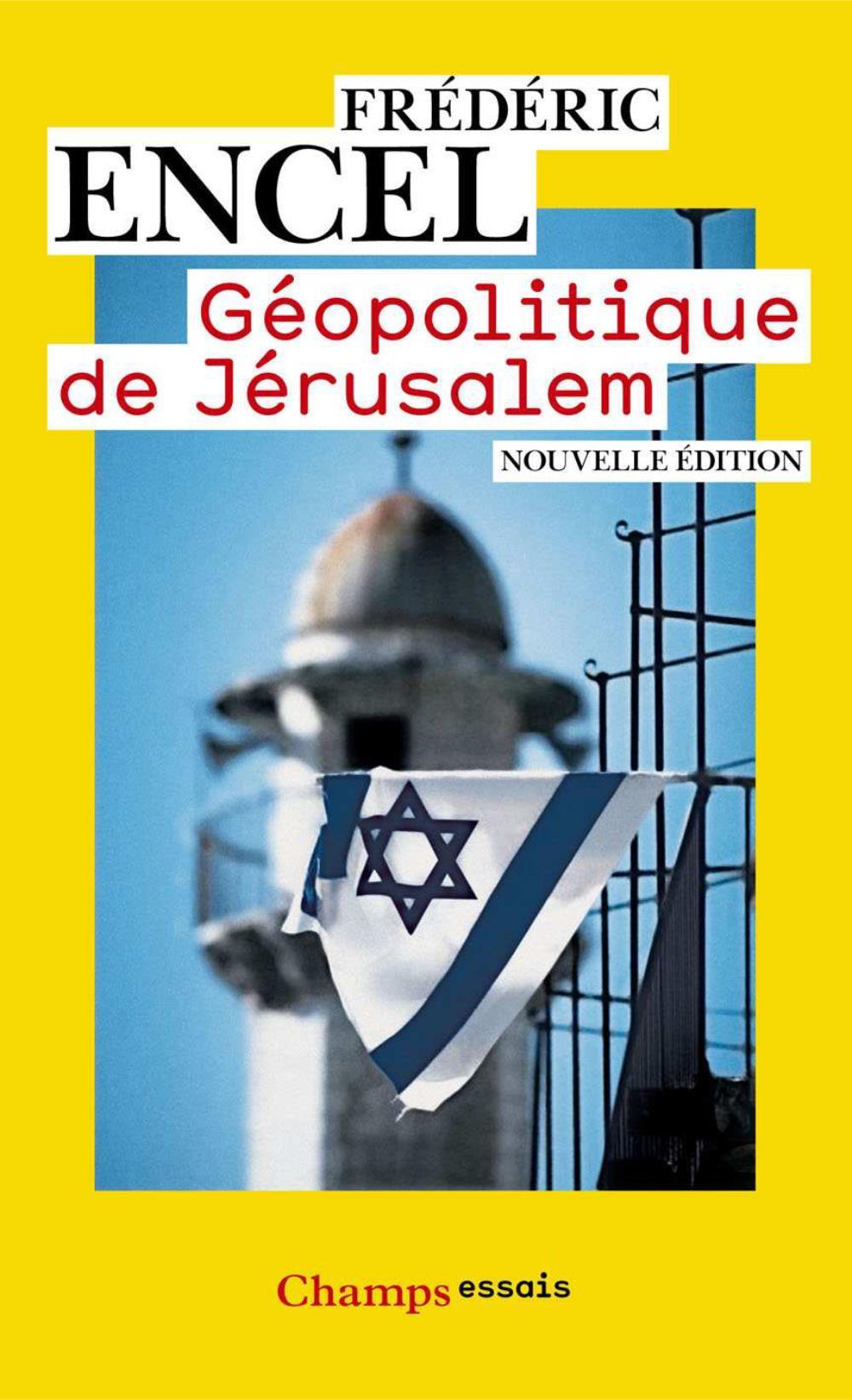 Géopolitique de Jérusalem