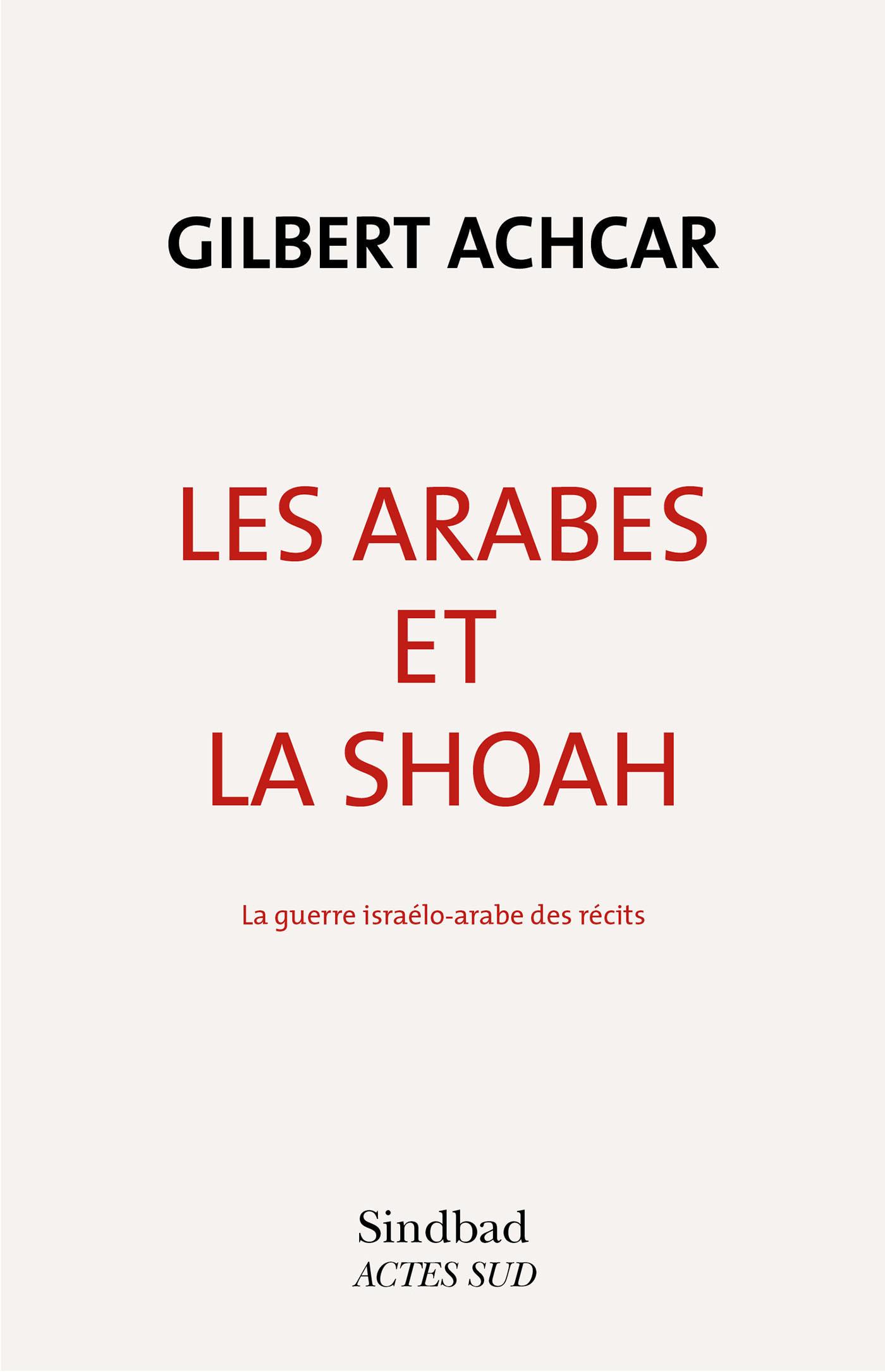 Les Arabes et la Shoah