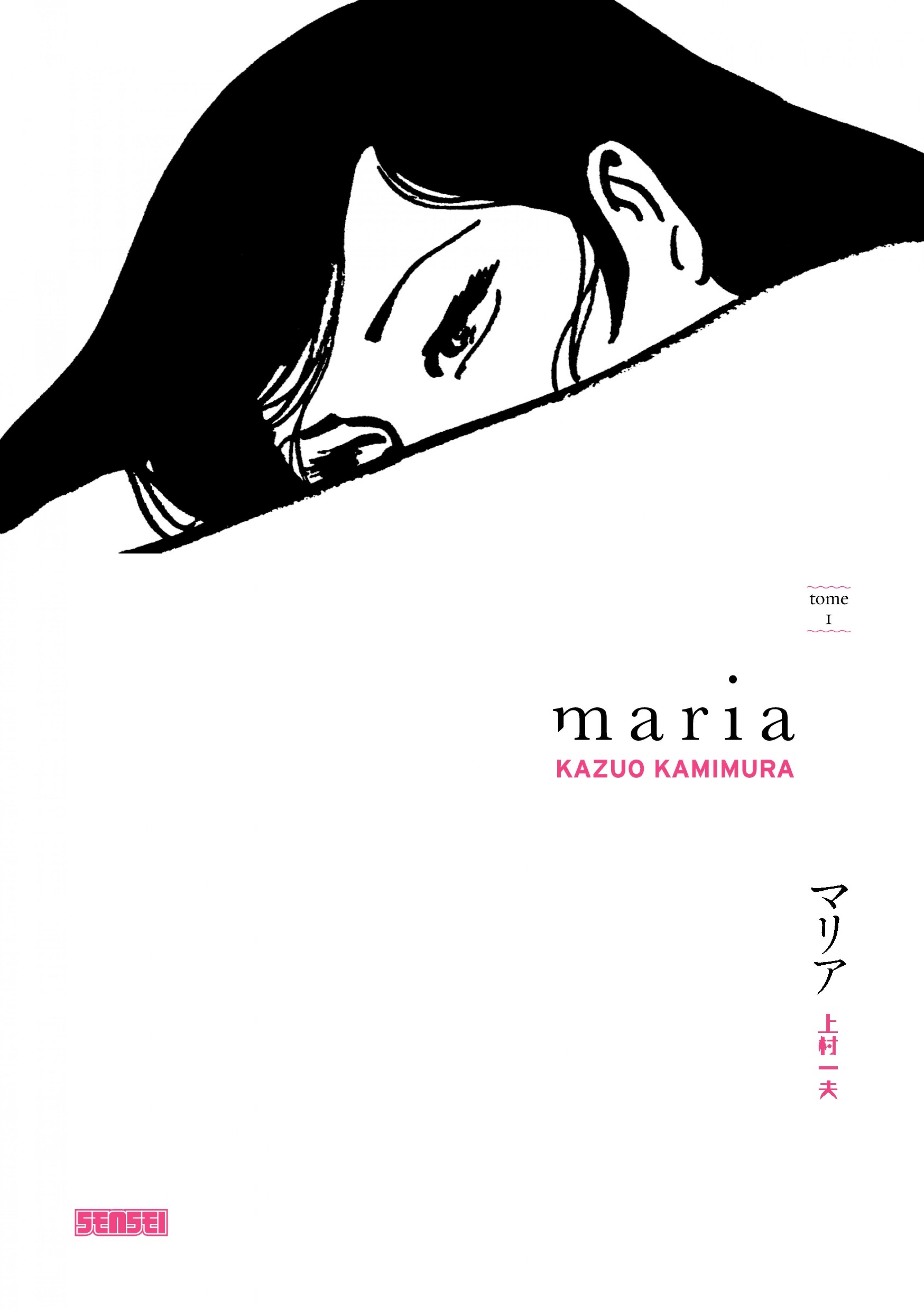 Maria - Tome 1