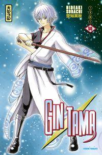 Gintama, tome 50