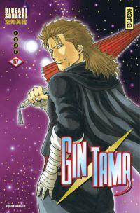 Gintama - Tome 57
