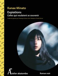 Image de couverture (Expiations)