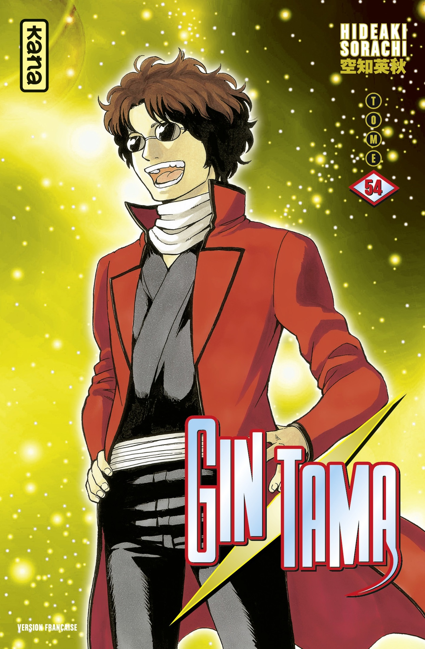 Gintama - tome 54