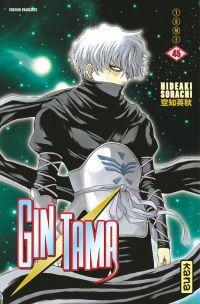 Gintama - Tome 45