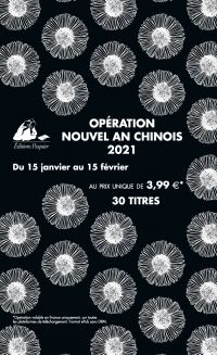 Catalogue Numérique 2021