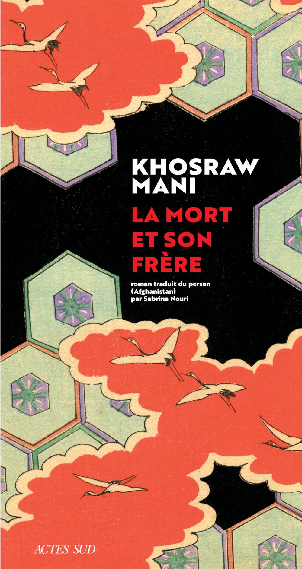 La Mort et son frère | Mani, Khosraw (1987-....). Auteur