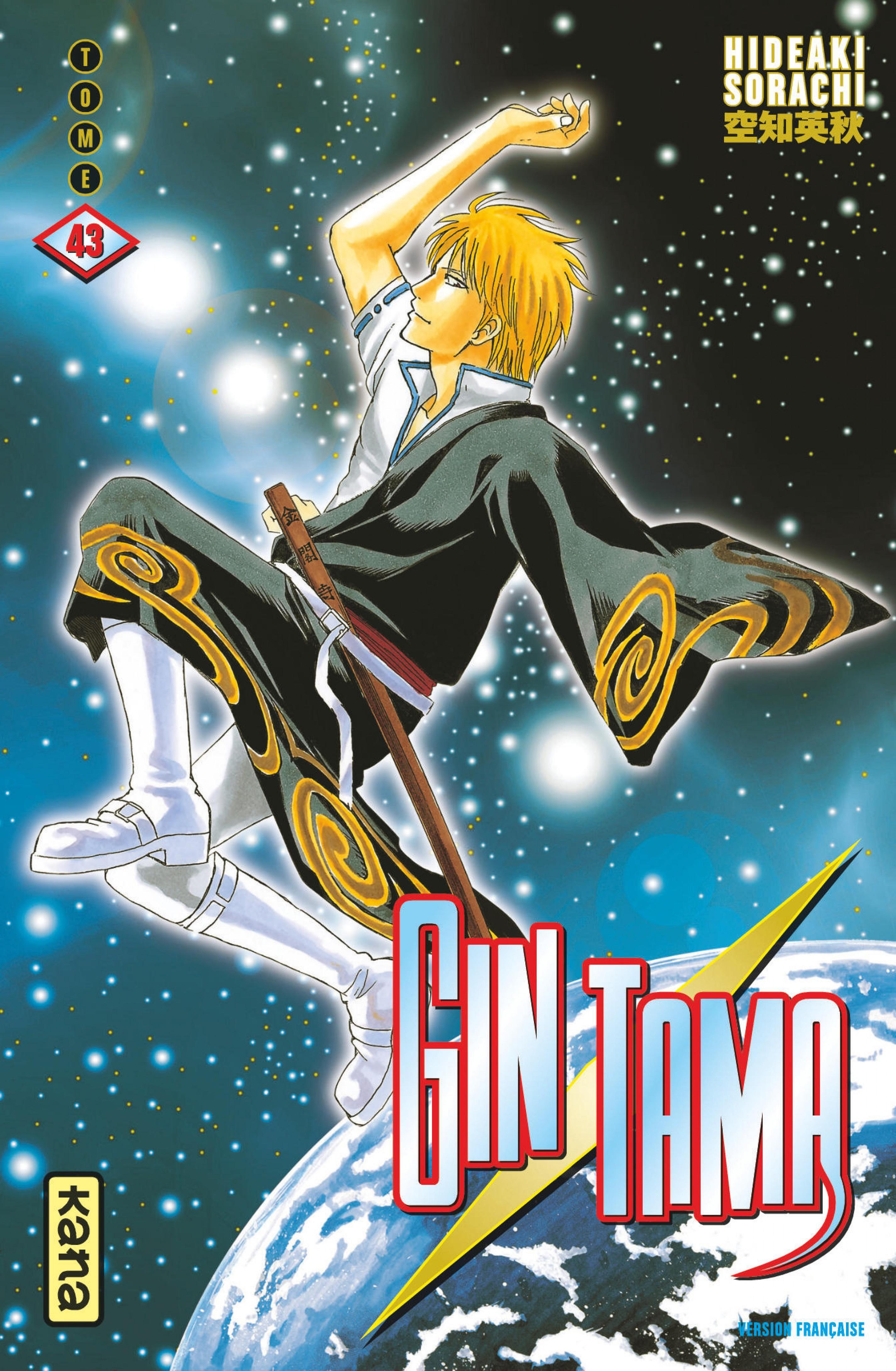 Gintama - Tome 43