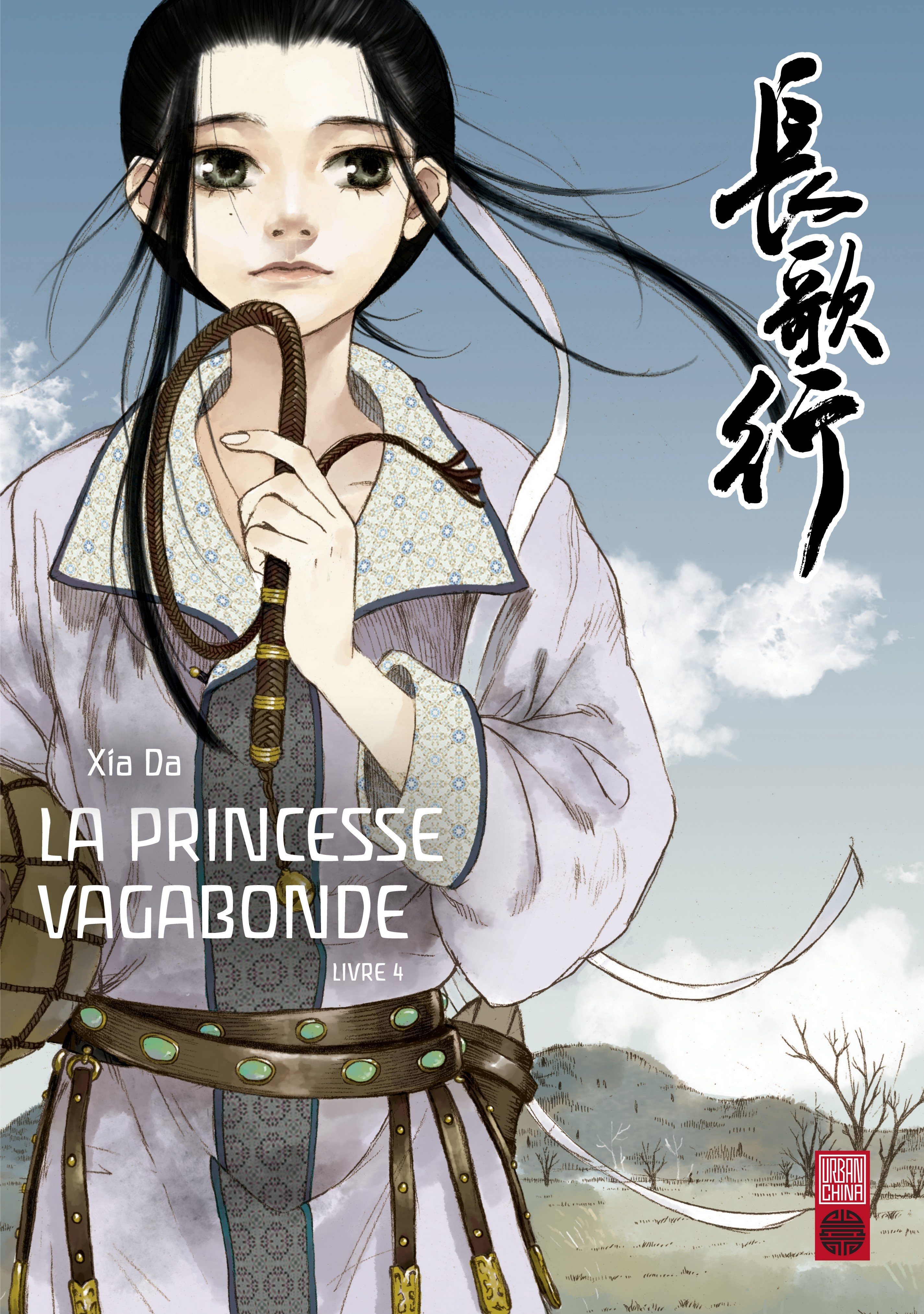 La princesse vagabonde - To...