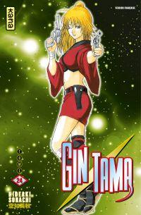 Gintama - Tome 24