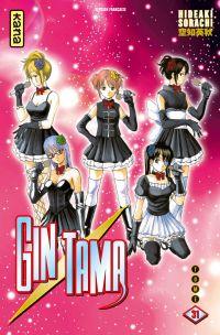 Gintama - Tome 31