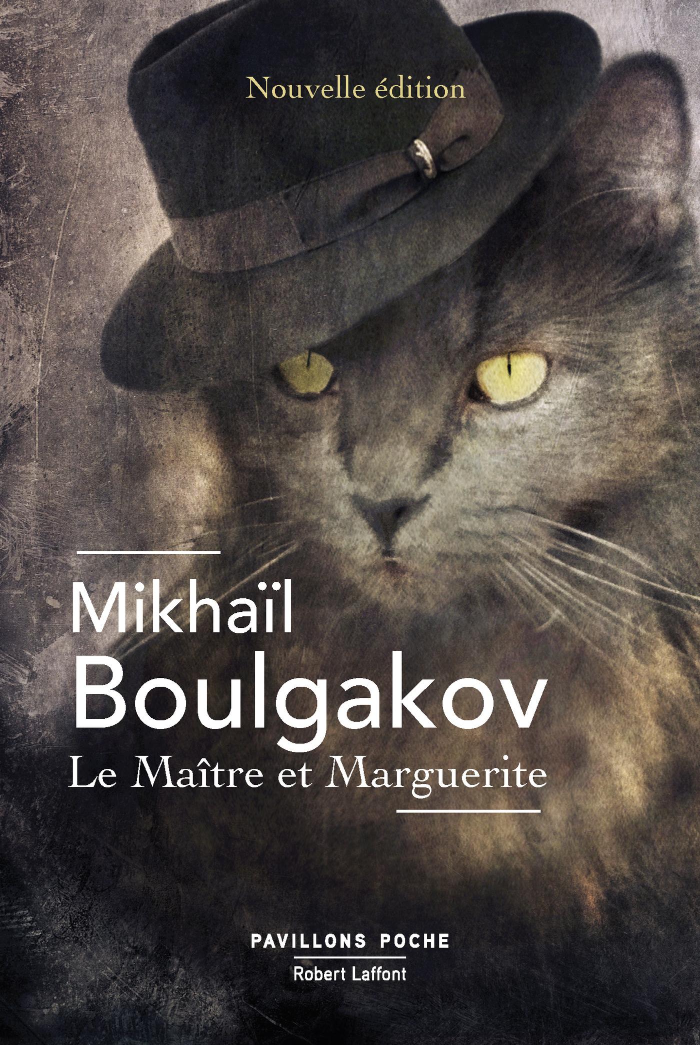 Le Maître et Marguerite | BOULGAKOV, Mikhaïl