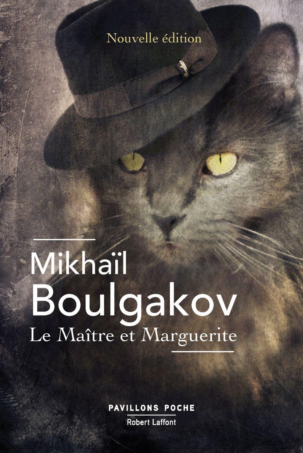 Le Maître et Marguerite | BOULGAKOV, Mikhaïl. Auteur