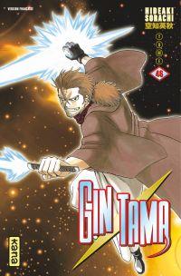 Gintama - Tome 46