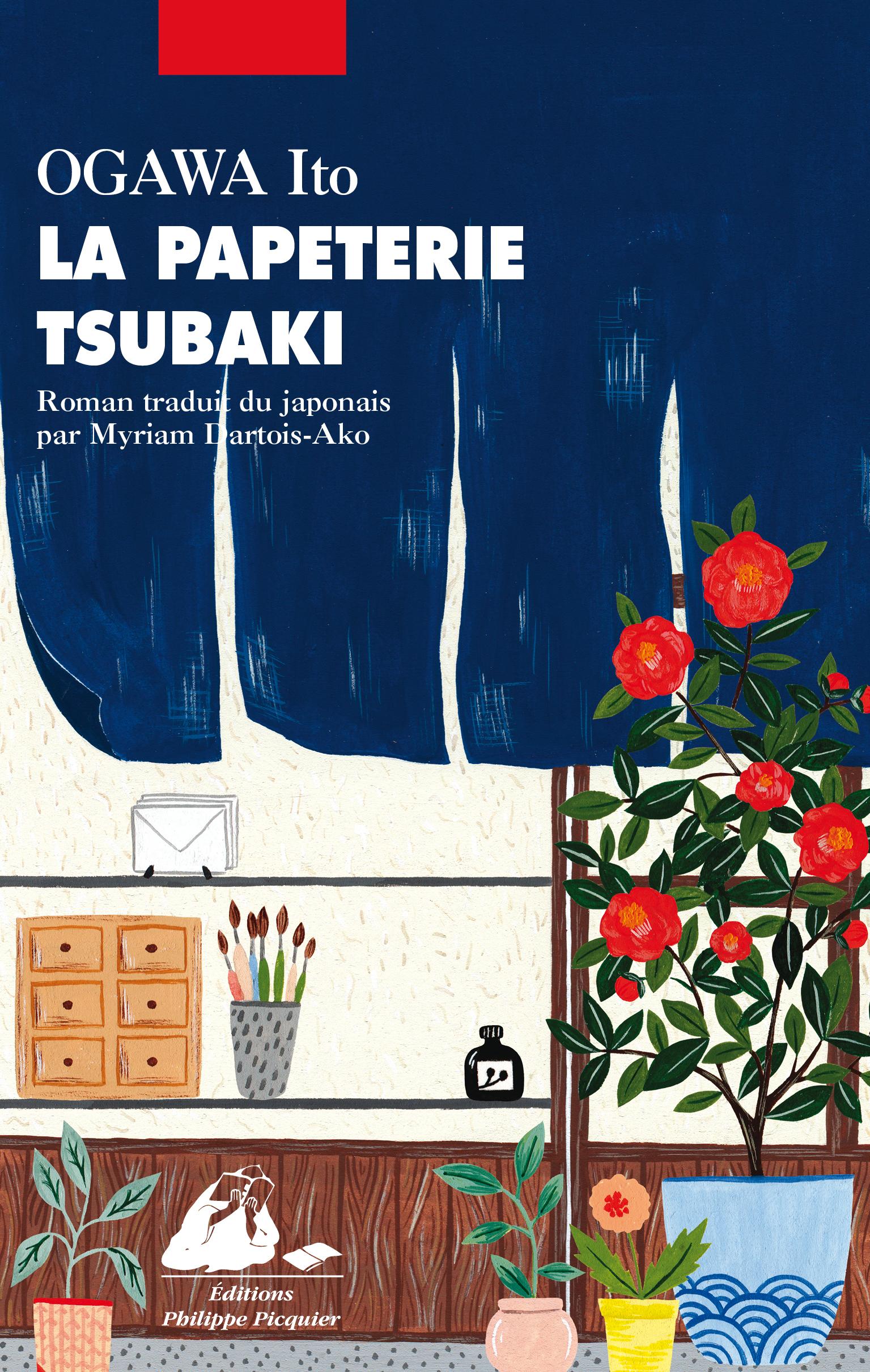 La Papeterie Tsubaki |