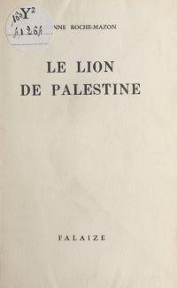 Le lion de Palestine
