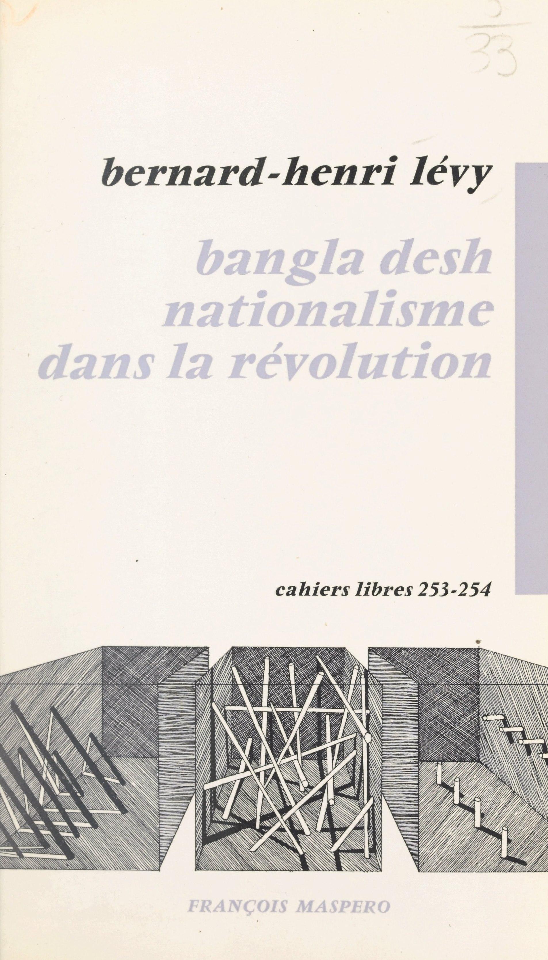 Bangla desh nationalisme da...