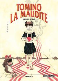 Tomino la maudite (Tome 1) | Maruo, Suehiro (1956-....). Auteur