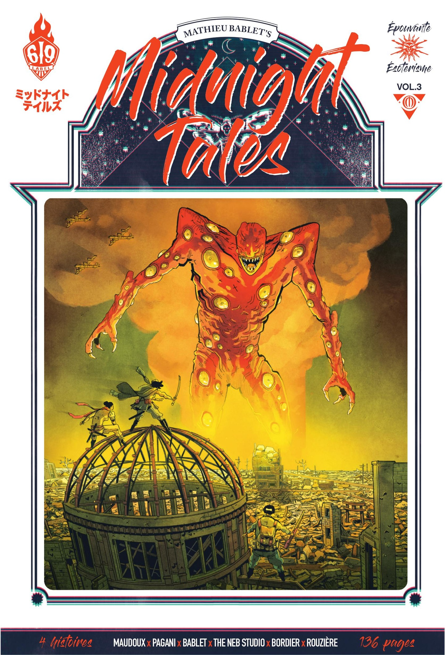 Midnight Tales - Tome 3