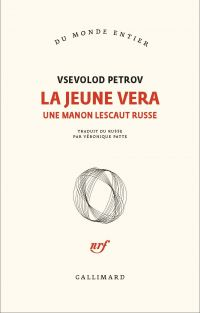 La jeune Vera | Petrov, Vsevolod Nikolaevitch (1912-1978). Auteur