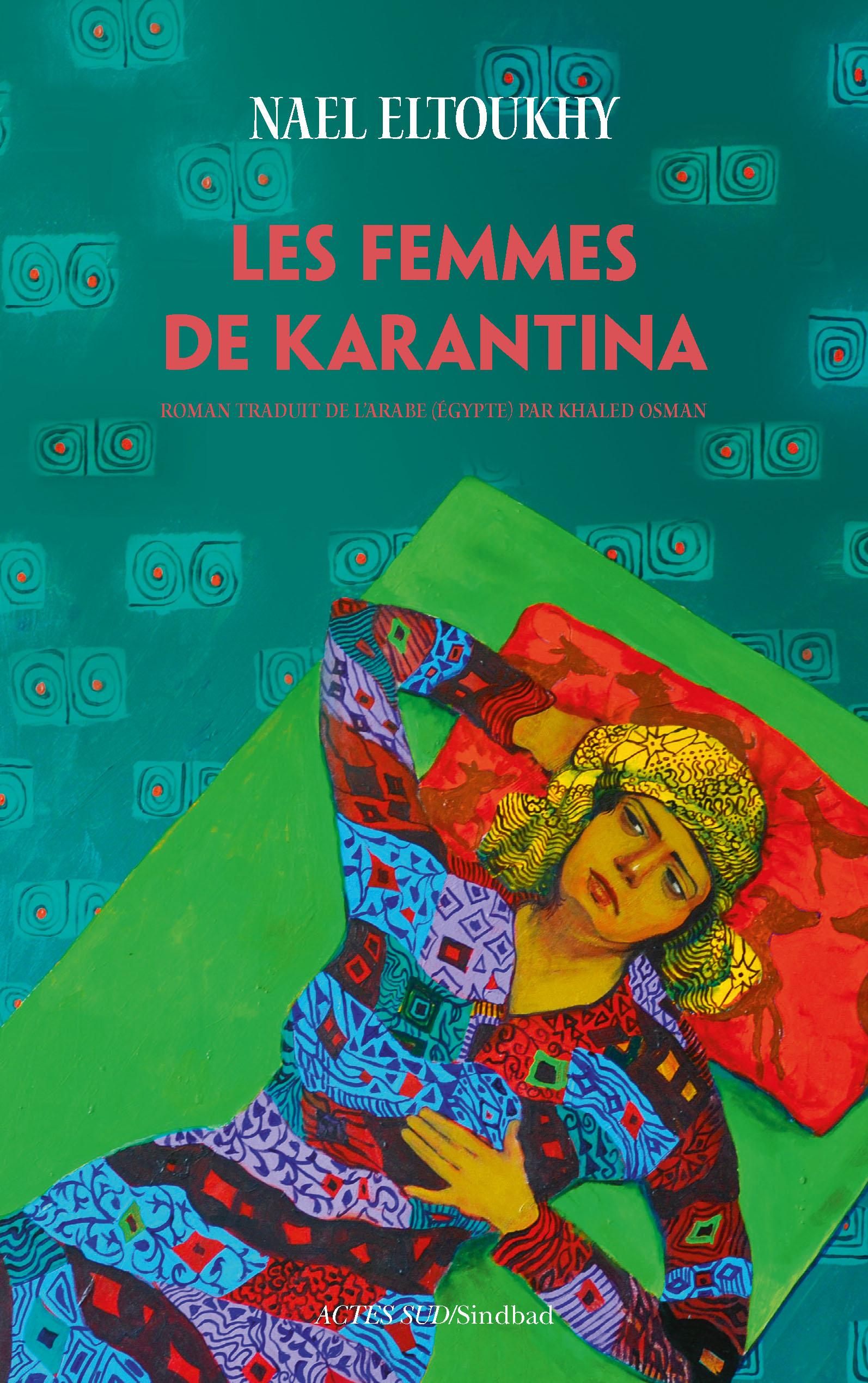 Les Femmes de Karantina |