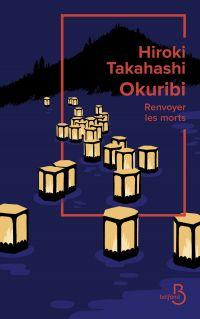 Okuribi | TAKAHASHI, Hiroki. Auteur