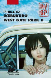 Ikebukuro West Gate Park II | Ishida, Ira (1960-....). Auteur