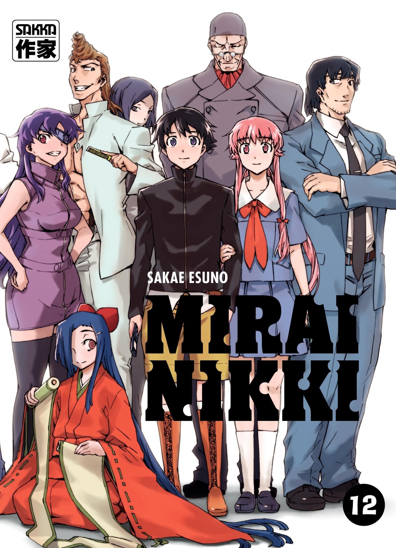 Mirai Nikki (Tome 12)