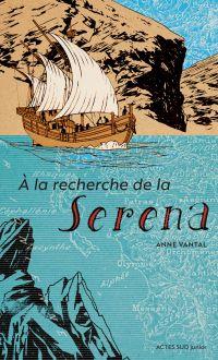 A la recherche de la Serena