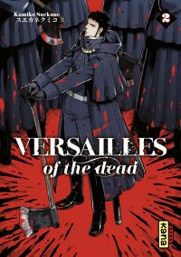 Versailles of the dead - To...