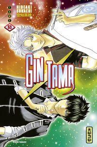 Gintama - tome 53