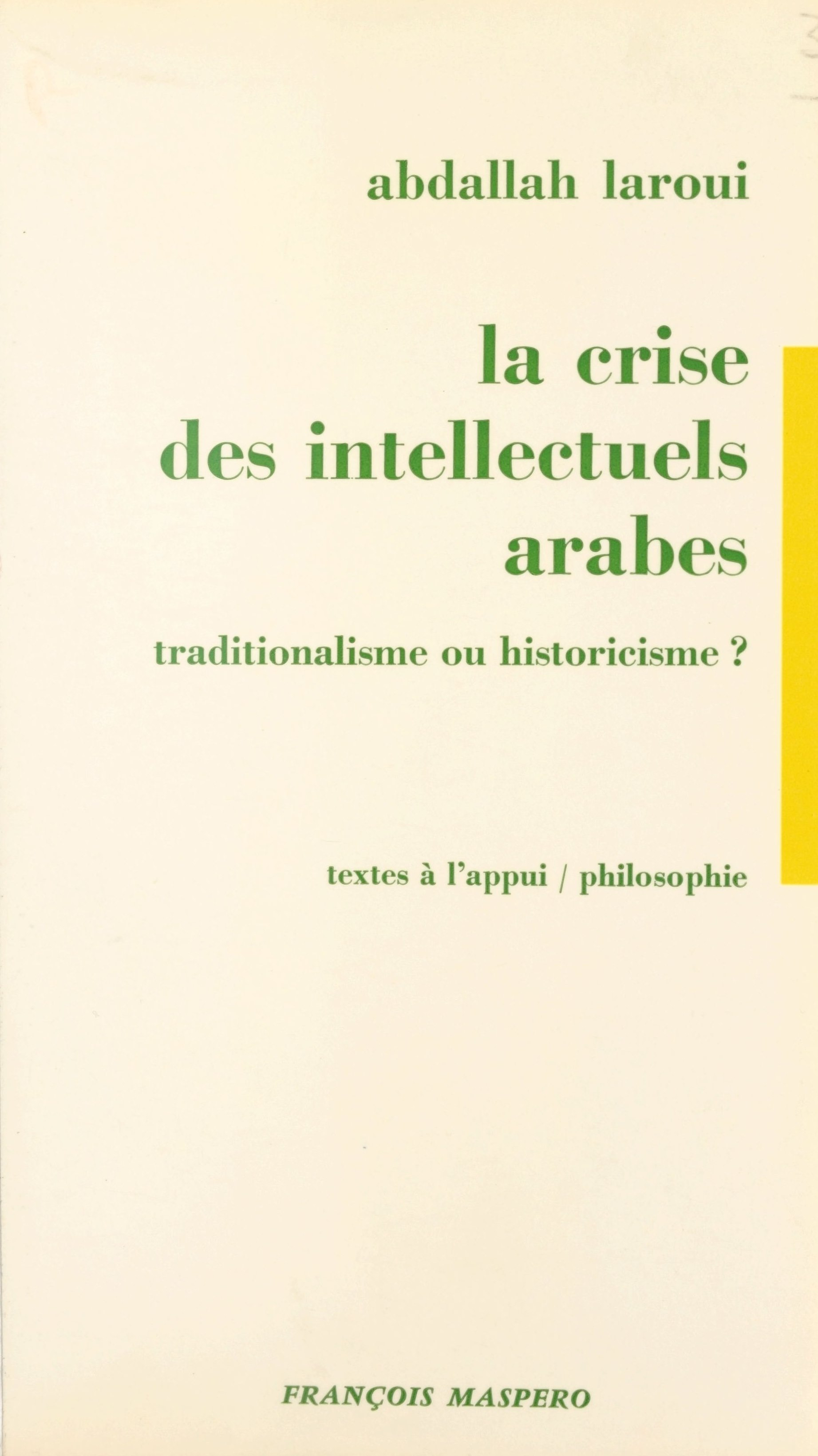 La crise des intellectuels arabes