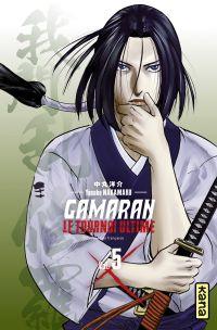 Gamaran - Le Tournoi Ultime...