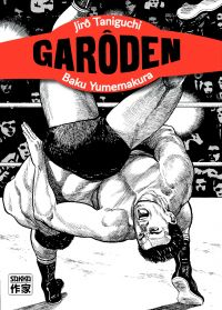 Garôden | Taniguchi, Jirô (1947-2017). Auteur