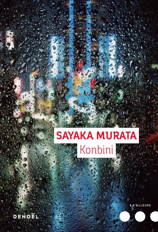 Konbini | Murata, Sayaka