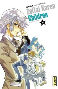 Zettai Karen Children - Tom...