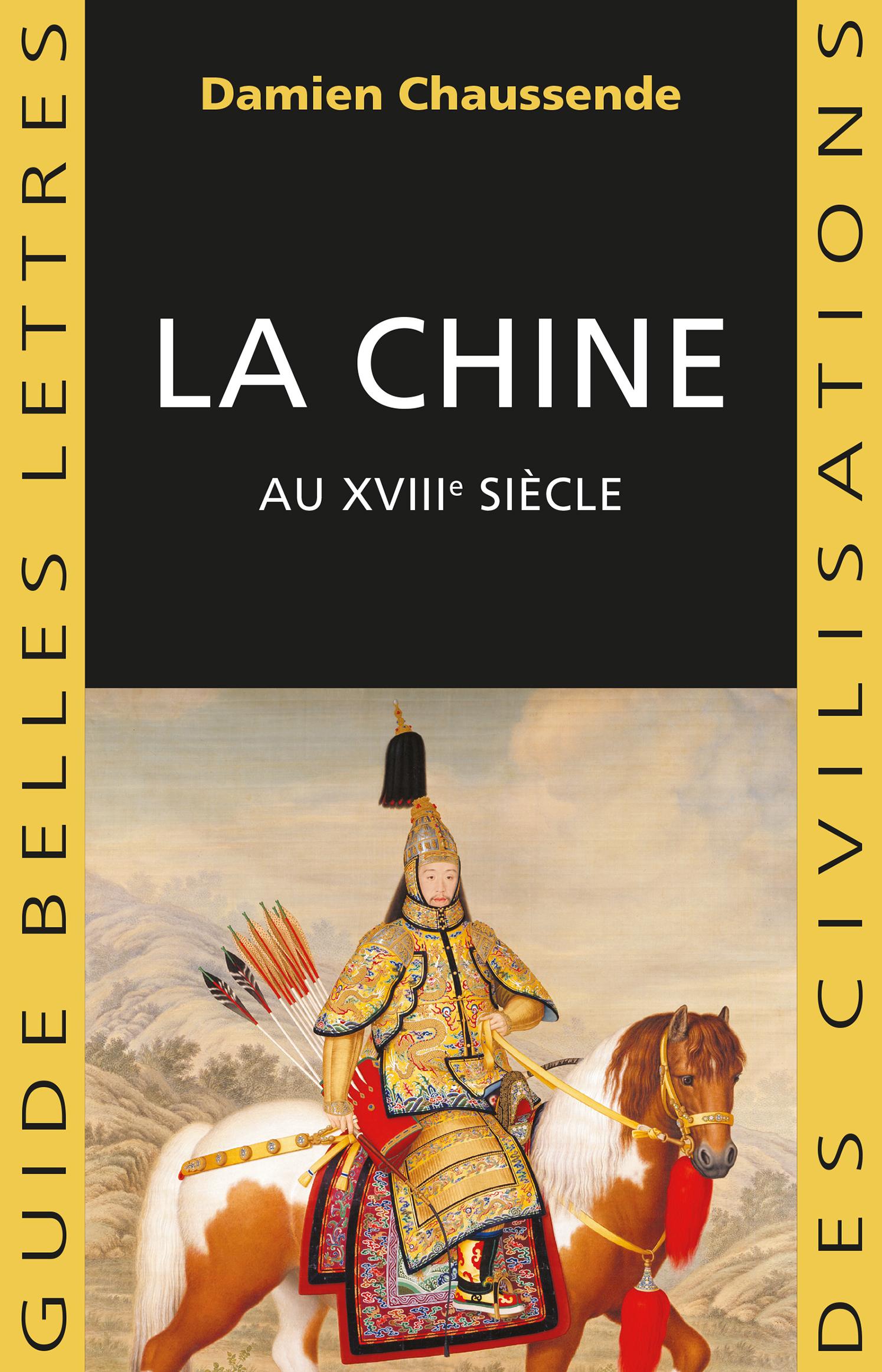 La Chine au XVIIIe siècle