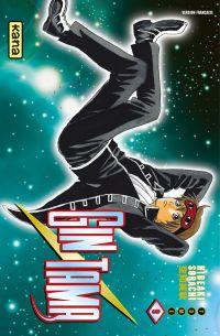 Gintama - Tome 9