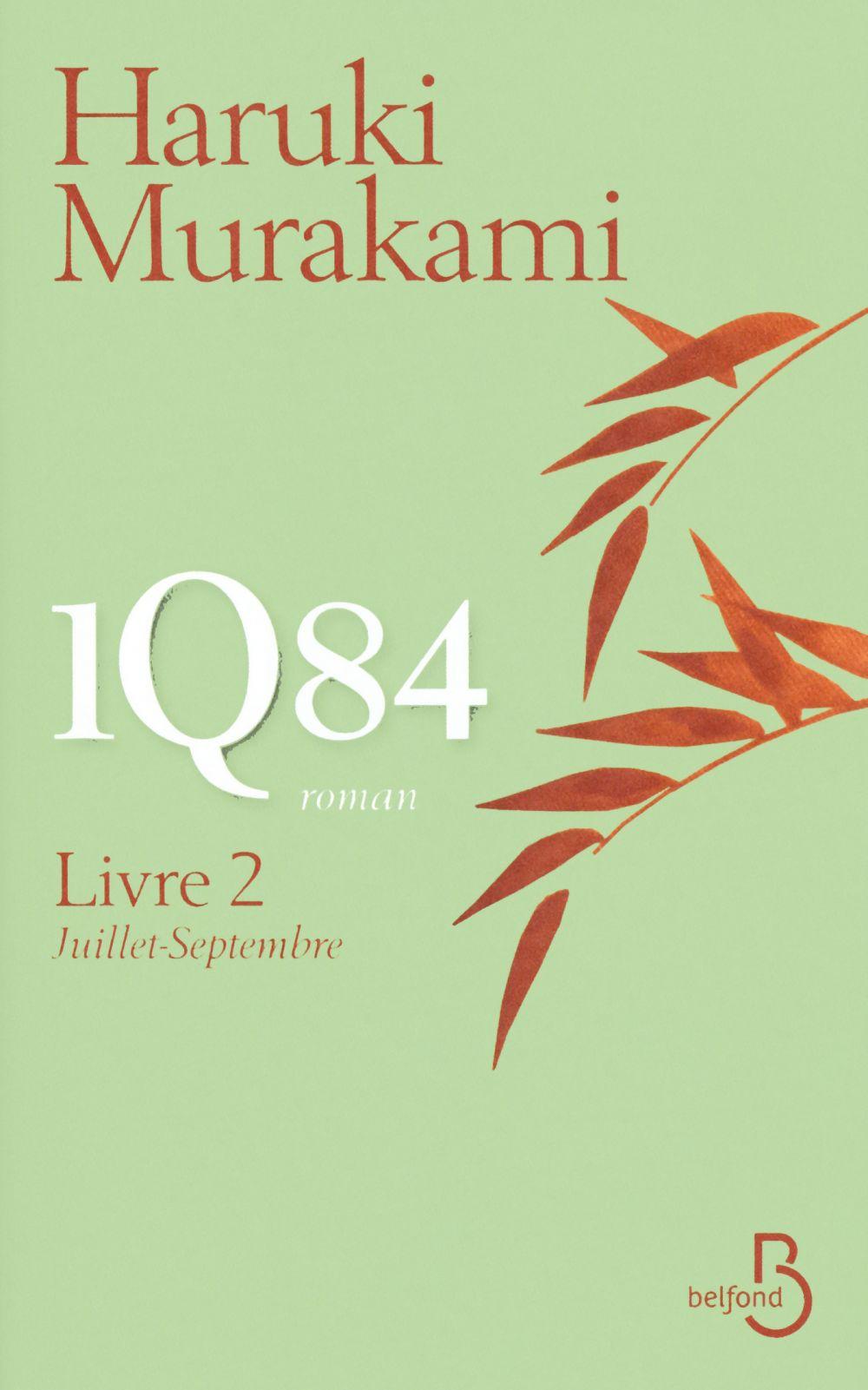 1Q84 - Livre 2 | MORITA, Hélène