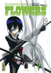Shaman King Flowers - Tome 2